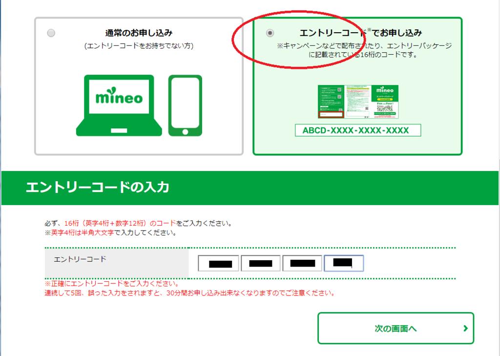 f:id:m-eitaro:20180314001024p:plain