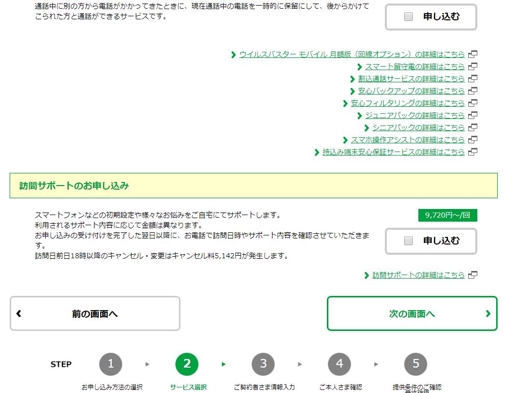 f:id:m-eitaro:20180314155430p:plain