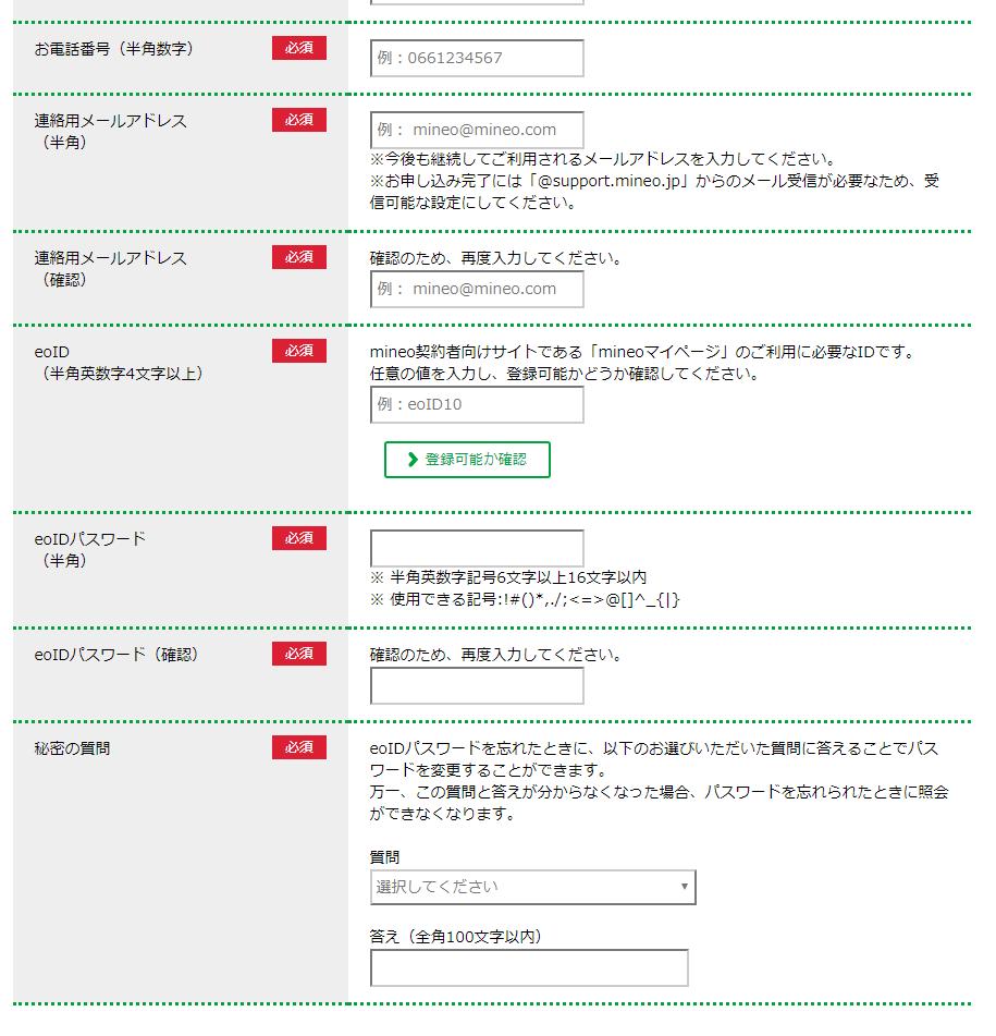 f:id:m-eitaro:20180314161548p:plain