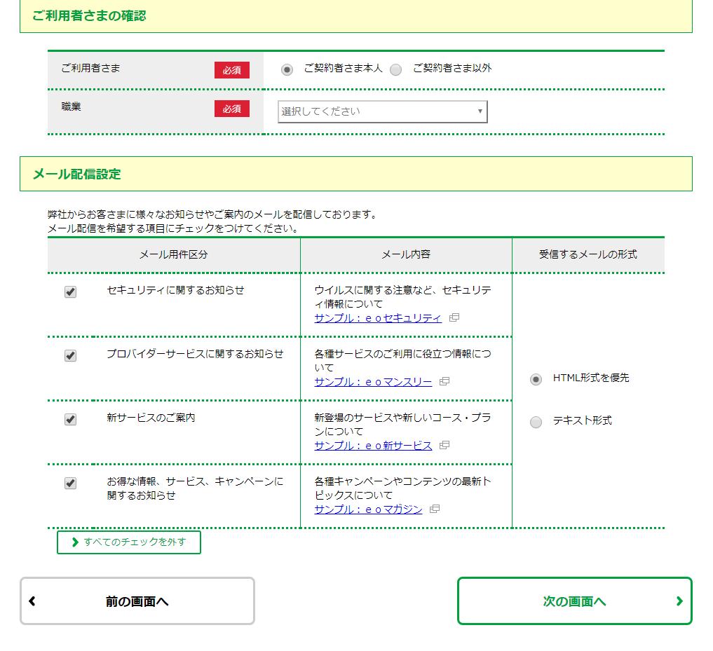 f:id:m-eitaro:20180314161607p:plain