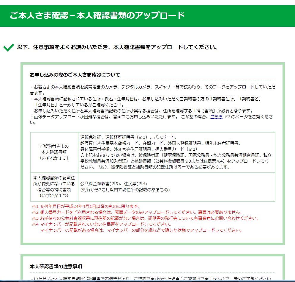 f:id:m-eitaro:20180314162042p:plain