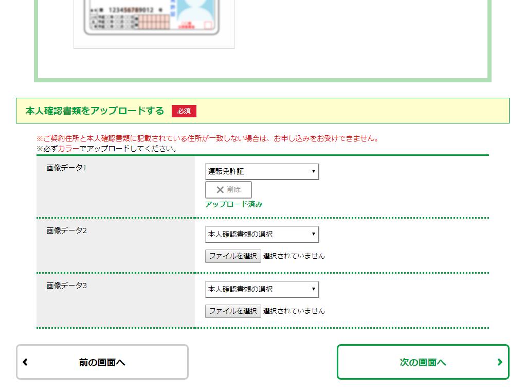 f:id:m-eitaro:20180314162105p:plain