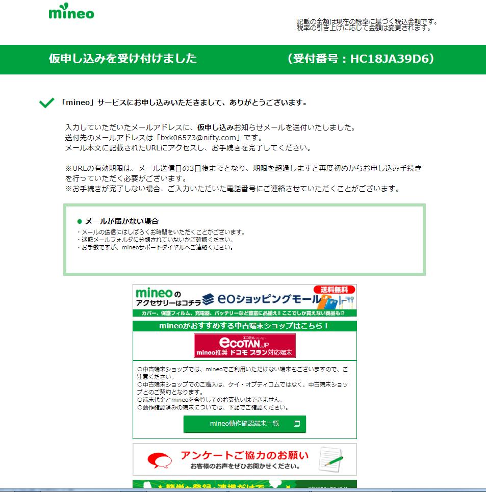 f:id:m-eitaro:20180314162940p:plain