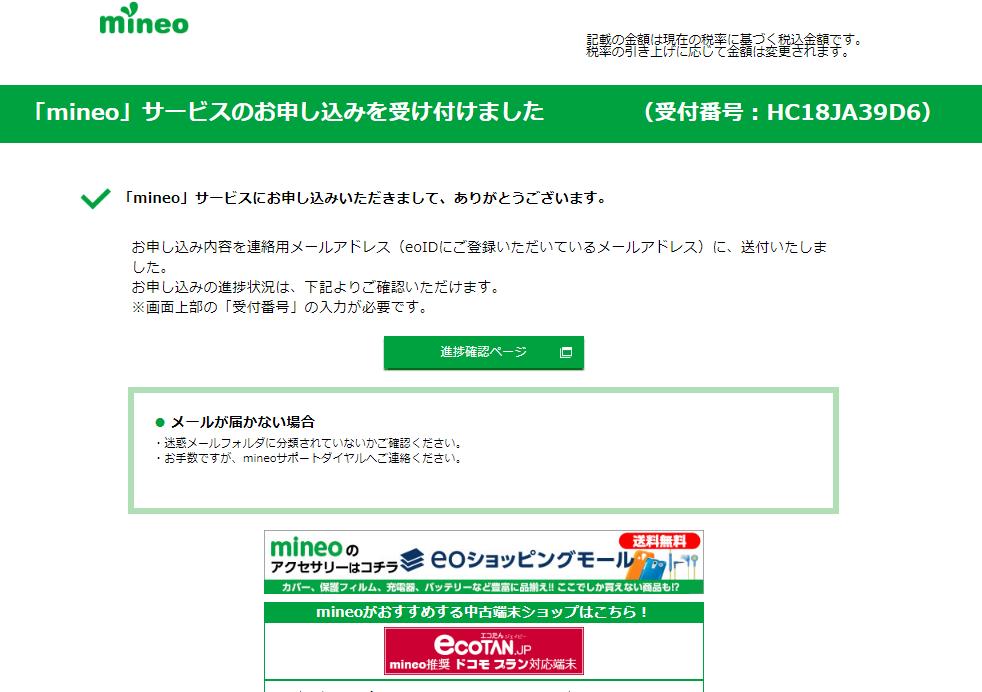 f:id:m-eitaro:20180314163023p:plain
