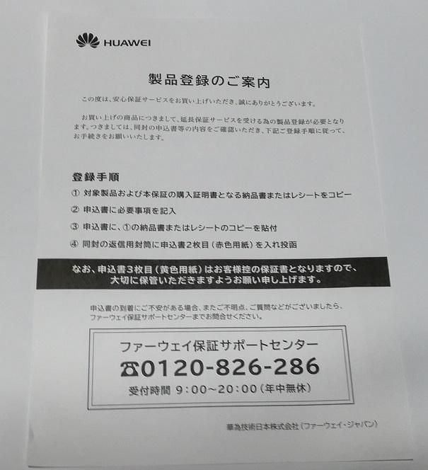 f:id:m-eitaro:20180316223424j:plain