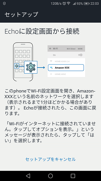 f:id:m-eitaro:20180414161652p:plain