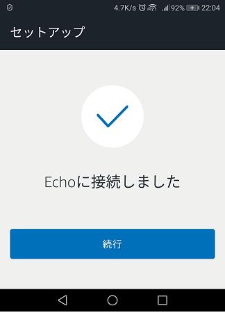 f:id:m-eitaro:20180414161720p:plain