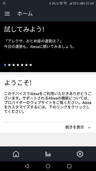 f:id:m-eitaro:20180414162533p:plain