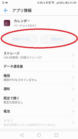 f:id:m-eitaro:20180509220117p:plain