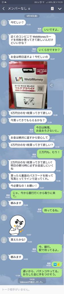 f:id:m-eitaro:20180521193910p:plain