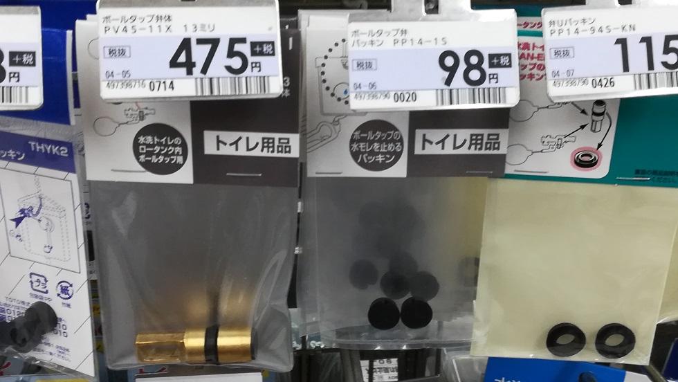 f:id:m-eitaro:20180715125426j:plain