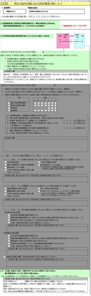 f:id:m-eitaro:20180717215109p:plain