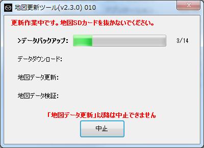f:id:m-eitaro:20180815105757p:plain