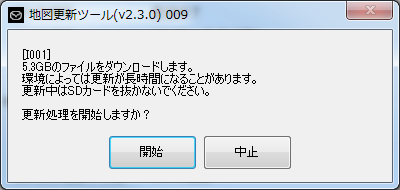 f:id:m-eitaro:20180815110631p:plain