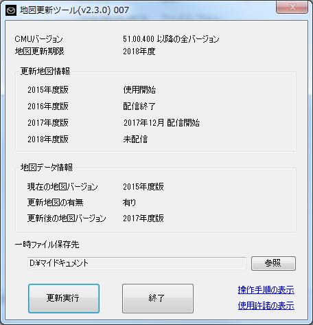 f:id:m-eitaro:20180815110842p:plain