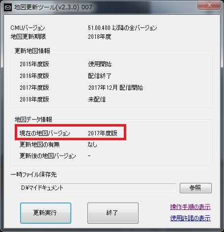 f:id:m-eitaro:20180815111009p:plain