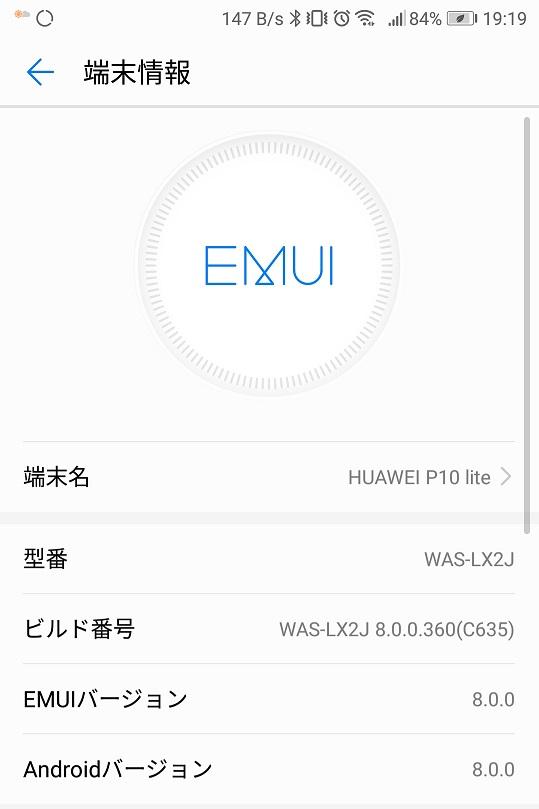 f:id:m-eitaro:20180822193624j:plain