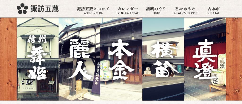 f:id:m-eitaro:20180826161008p:plain