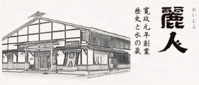 f:id:m-eitaro:20180826165516p:plain