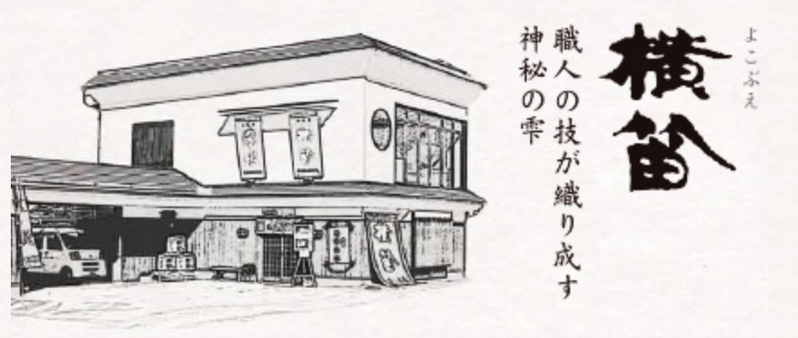 f:id:m-eitaro:20180826165736p:plain