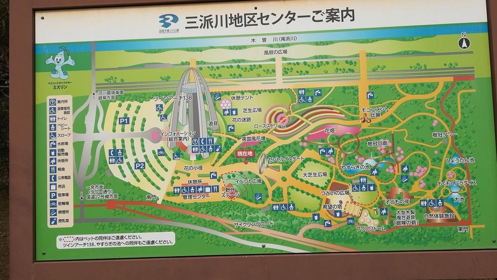 f:id:m-eitaro:20181024224041j:plain