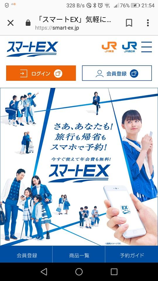 f:id:m-eitaro:20181107231730j:plain