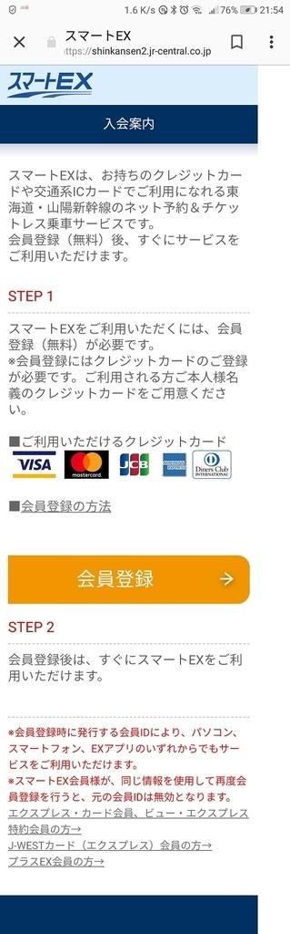 f:id:m-eitaro:20181107231834j:plain