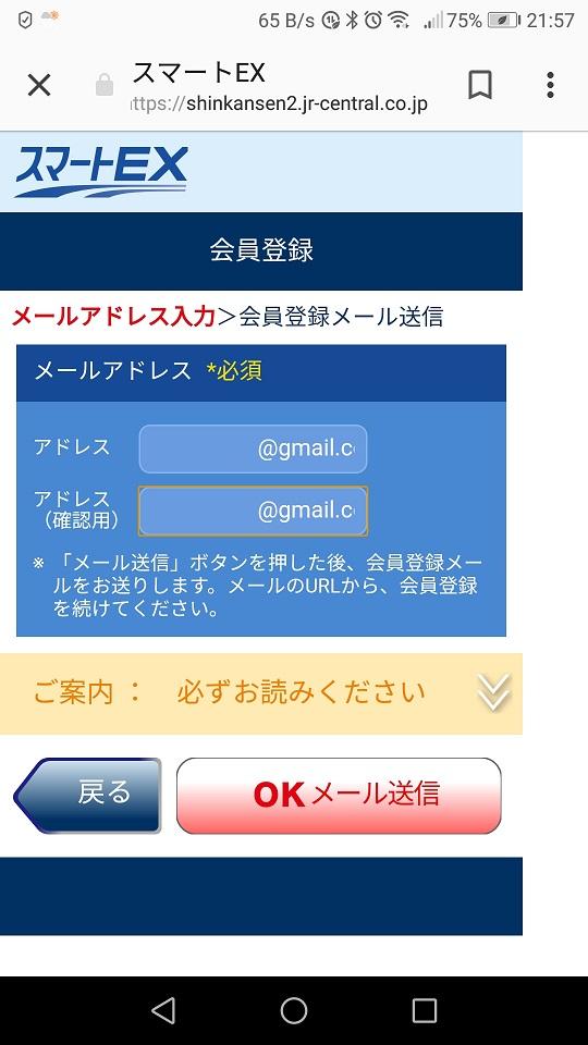 f:id:m-eitaro:20181107232208j:plain