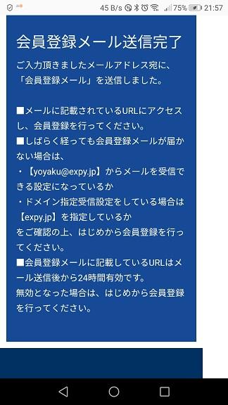 f:id:m-eitaro:20181107232730j:plain
