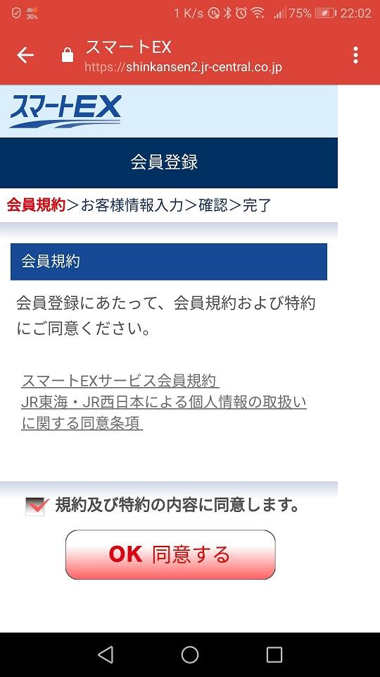 f:id:m-eitaro:20181107232952j:plain
