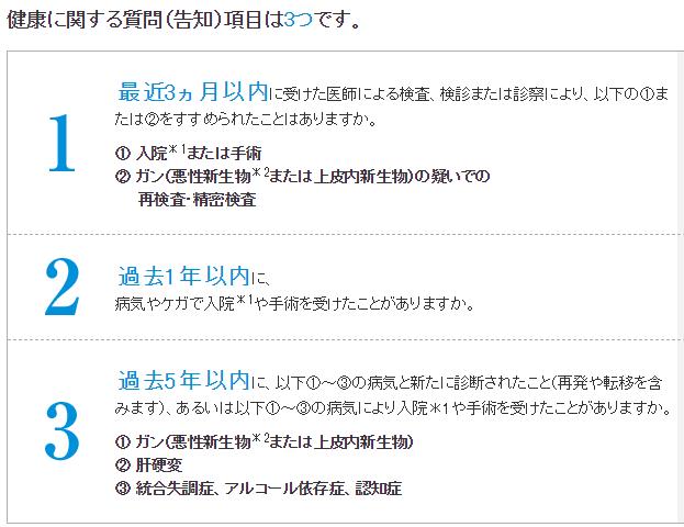 f:id:m-eitaro:20181125192903p:plain