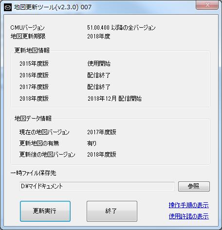 f:id:m-eitaro:20190103231239p:plain