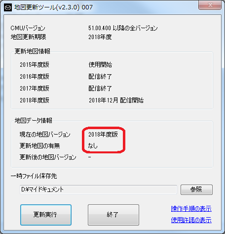 f:id:m-eitaro:20190103233215p:plain