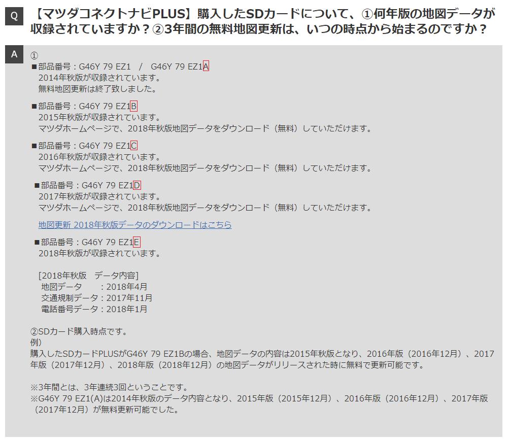 f:id:m-eitaro:20190104003941p:plain