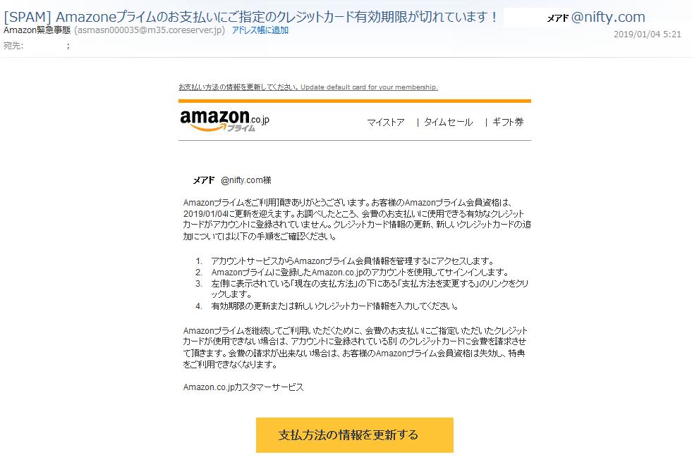 f:id:m-eitaro:20190105183730p:plain