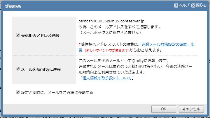 f:id:m-eitaro:20190110164843p:plain