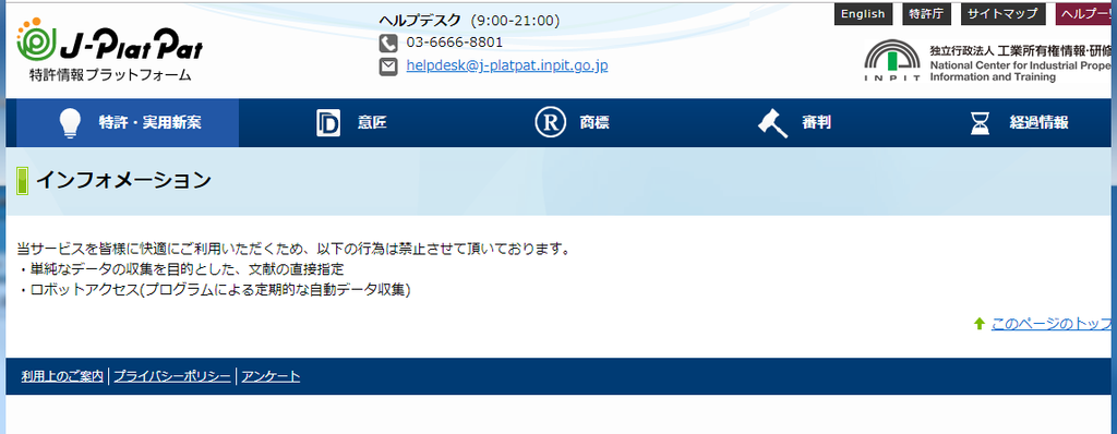 f:id:m-eitaro:20190220193446p:plain