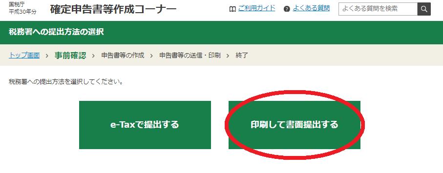 f:id:m-eitaro:20190223150919p:plain