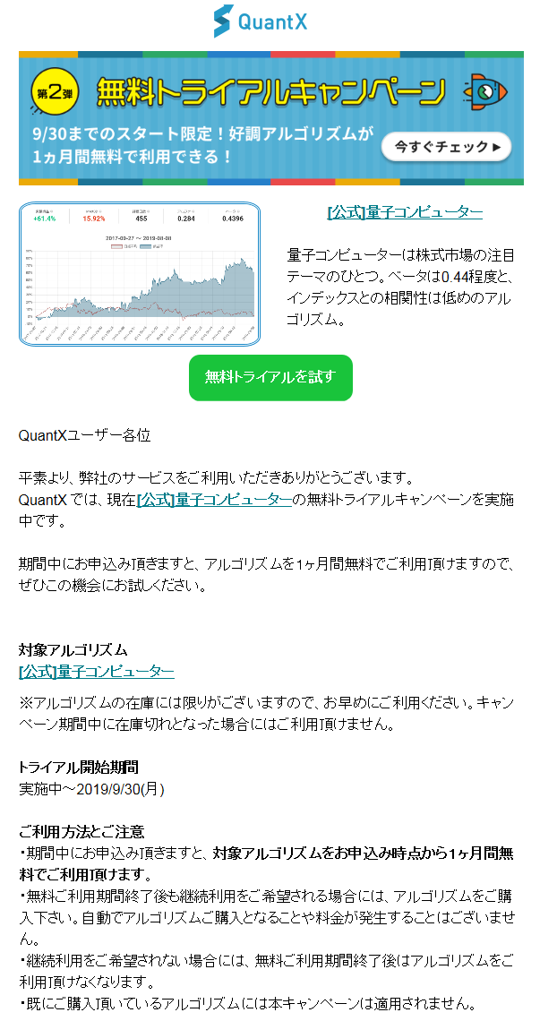 f:id:m-eitaro:20190815123801p:plain