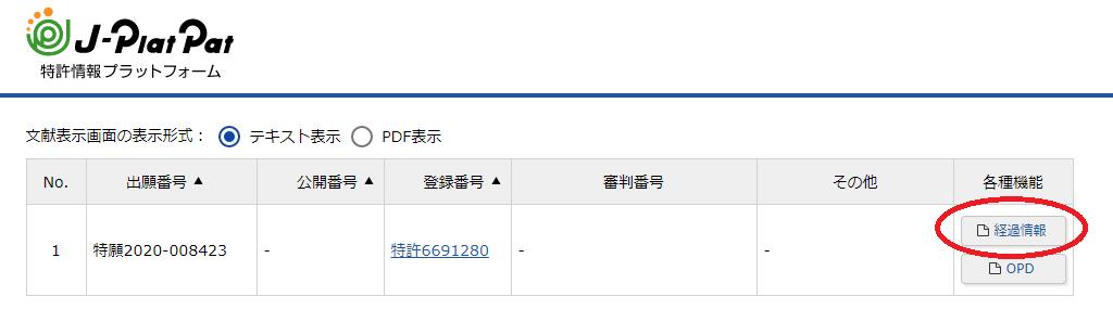 f:id:m-eitaro:20200516143839p:plain
