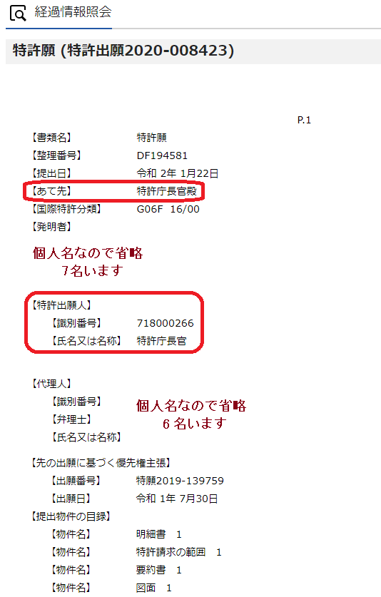 f:id:m-eitaro:20200516152046p:plain