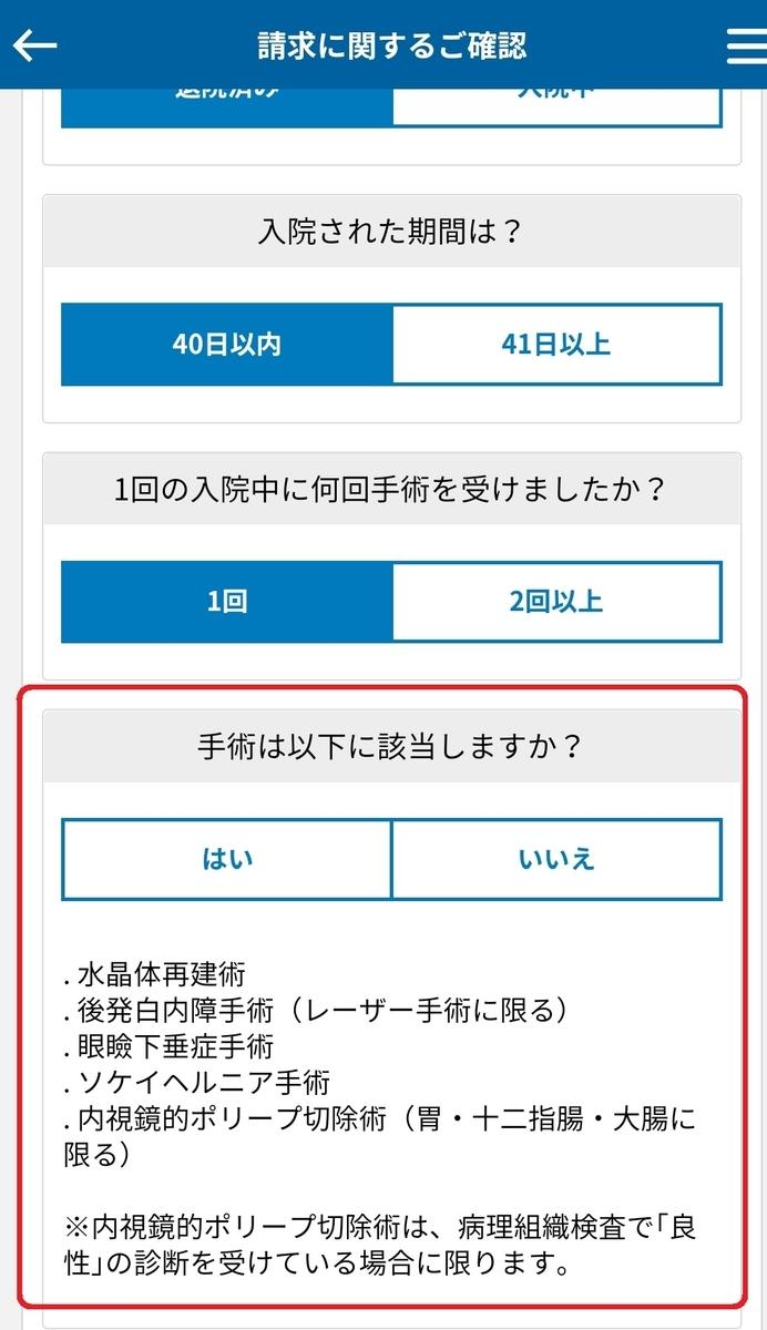 f:id:m-eitaro:20201122135455j:plain