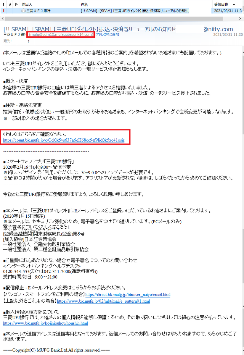 f:id:m-eitaro:20210331230355p:plain