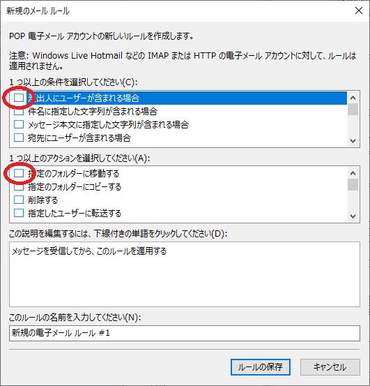 f:id:m-eitaro:20210909155937p:plain