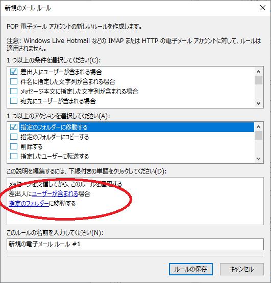 f:id:m-eitaro:20210909160400p:plain
