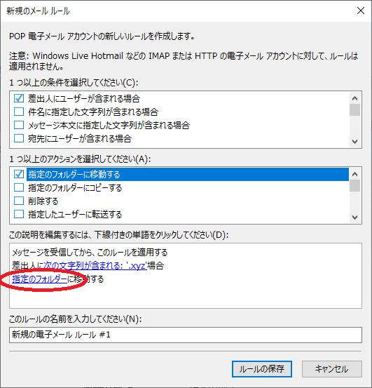 f:id:m-eitaro:20210909161811p:plain