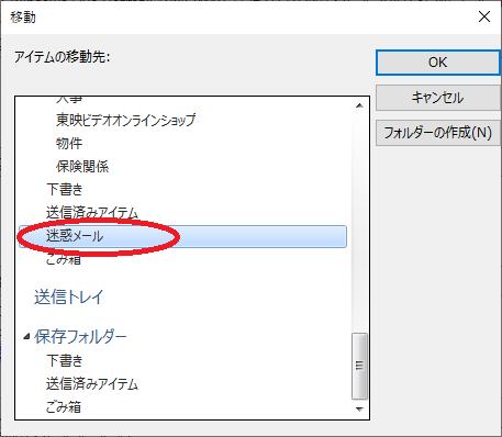 f:id:m-eitaro:20210909162023p:plain