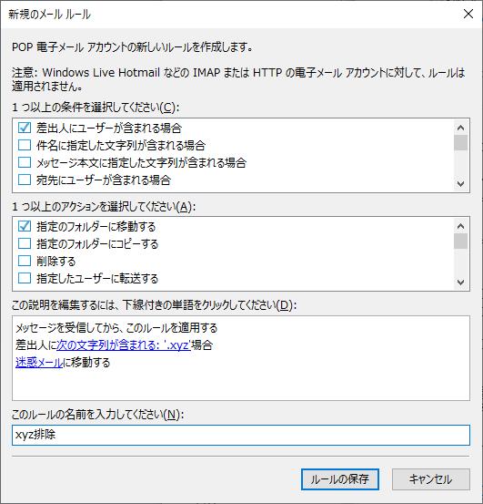 f:id:m-eitaro:20210909162310p:plain