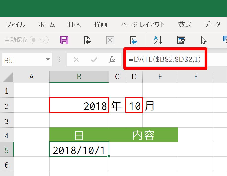 f:id:m-eye:20181015184936p:plain