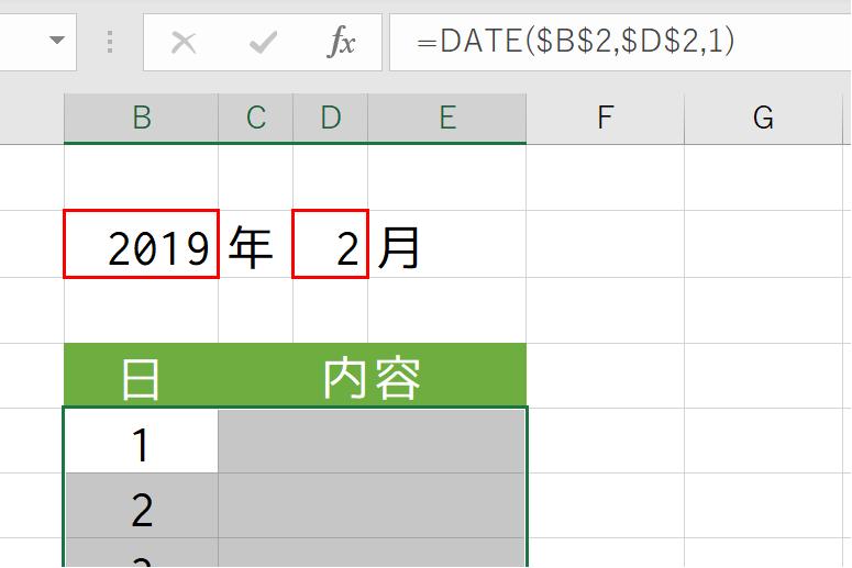 f:id:m-eye:20181015203948p:plain